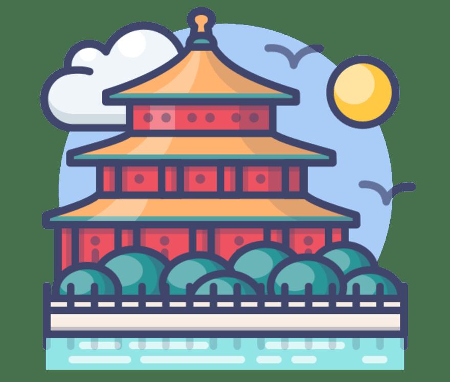 Nejlepší 55 Live Kasinos v Čína 2021